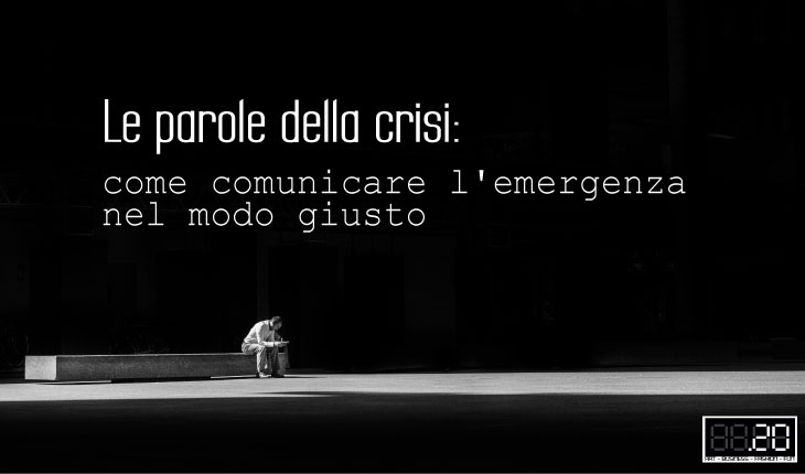 Come comunicare le emergenze